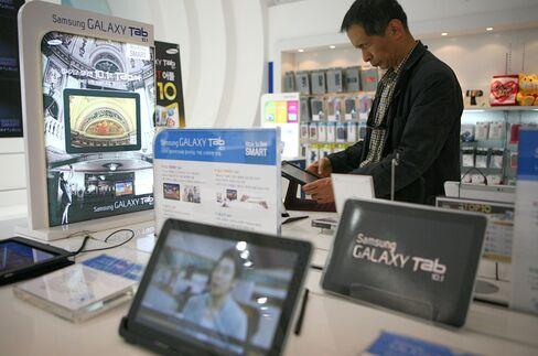 Samsung Urges Court to Overturn Ban