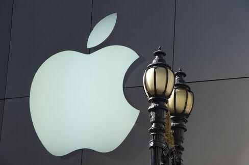 Apple Can't Top Microsoft in $17 Billion Sale