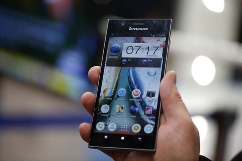 Lenovo Profit Beats Estimates on Smartphone Marketshare Gains