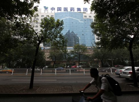 Sinopharm's First-Half Profit Jumps 23% to 785 Million Yuan