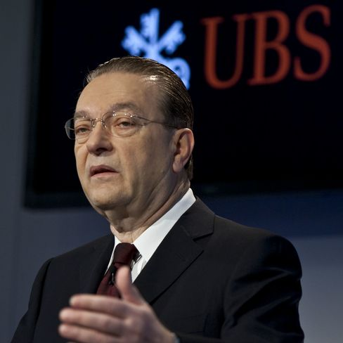 UBS Plans to Rebuild Securities Business in Brazil
