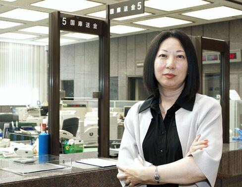 Tokiko Shimizu, Bank of Japan branch manager in Takamatsu