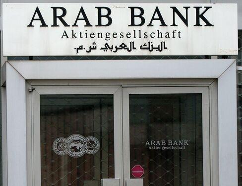Arab Bank CEO Plans Return to Libya After Uprising Forces Exit