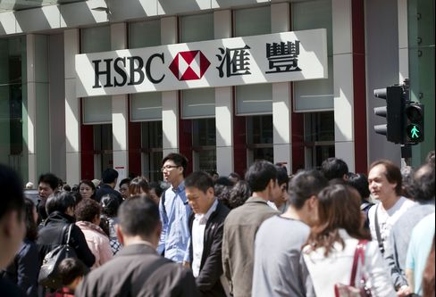 HSBC to Hire 2,000 Staff in China, Singapore