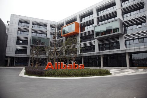 Alibaba.com, Smarting Scandal, Courts U.S. Entrepreneur