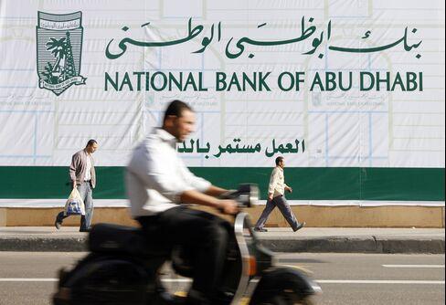 National Bank Of Abu Dhabi Advertisement