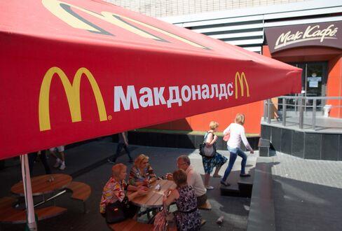 McDonald's Says Russian Regulator Is Inspecting 100 Restaurants