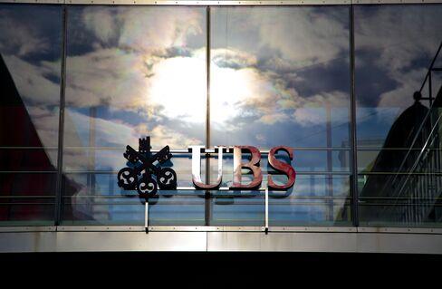 Asian Stocks May Jump 18% Next Year as Economy Revives, UBS Says