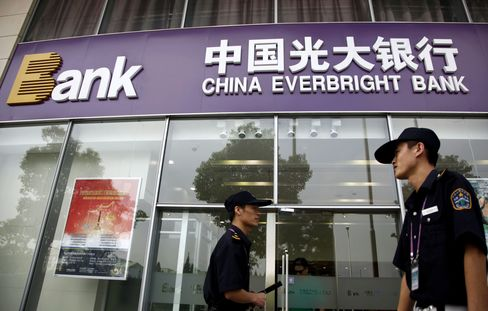 Everbright Bank Said to Delay Share Sale