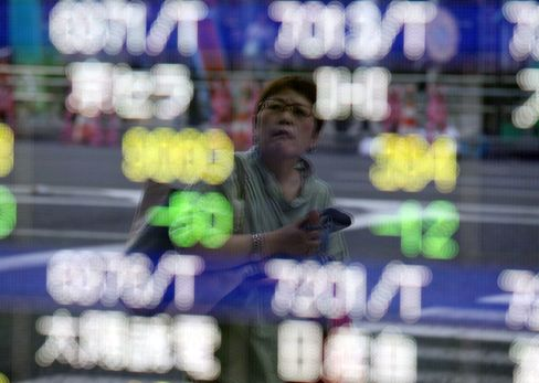 Asian Stocks Rise From Two-Month Low, Led by Raw-Material Shares