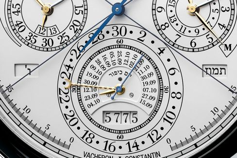 Vacheron Constantin Reference 57260 488x-1