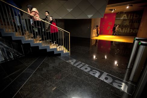 Alibaba Quarterly Net Income Triples to $669 Million, Yahoo Says