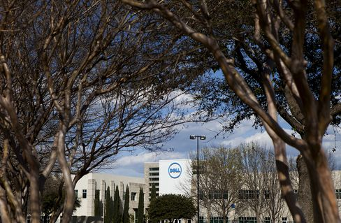 Blackstone Said to Pull Out of Dell Bid on Plummeting PC Sales