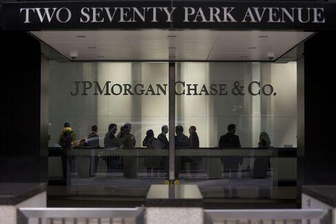 JPMorgan Chase & Co. Headquarters in New York