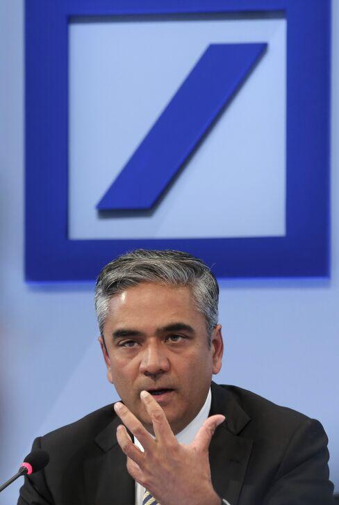 Deutsche Bank AG Co-CEO Anshu Jain