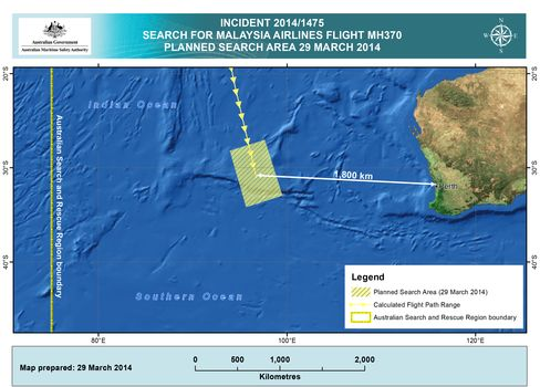 Search Area For Flight MH370
