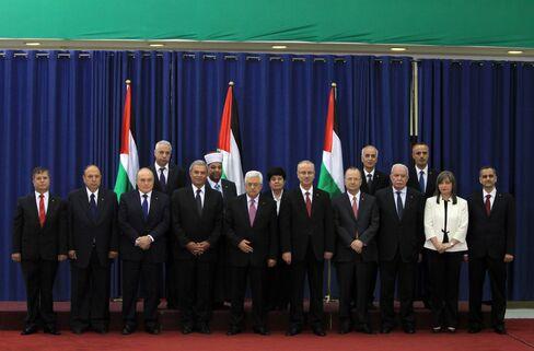 Palestinian President Mahmud Abbas with Unity Government