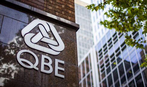 QBE Insurance Headquarters