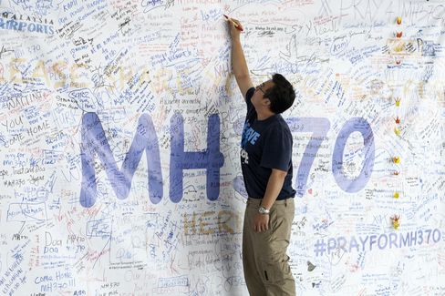 Malaysian Co-Pilot Likely Spoke Last Words Before Going Offline