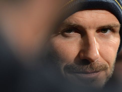 Beckham Says He Has 'Exciting Options' for Last Soccer Challenge