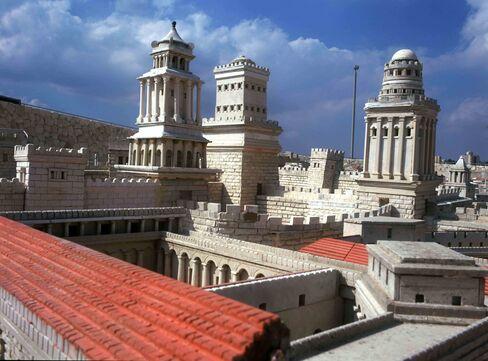 Jerusalem Holy Temple Model