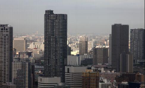 Mitsubishi Estate Raises $143 Million to Buy Properties for REIT