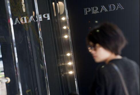 Prada First-Half Profit Jumps 74% on Asia Growth
