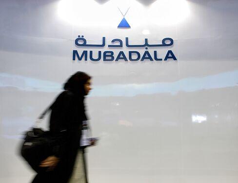 Citigroup Haunts Abu Dhabi as Mubadala Caught in Brazil Meltdown