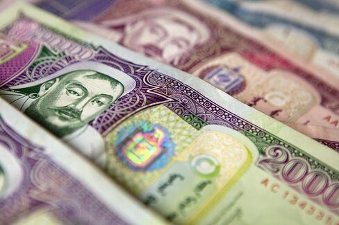 Mongolia Delays Dollar Bond Sale