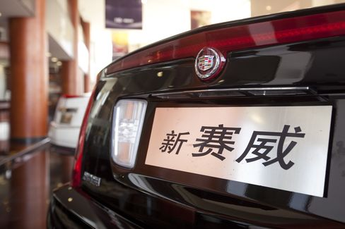 GM China October Sales Rise as Consumers Shun Japanese Brands