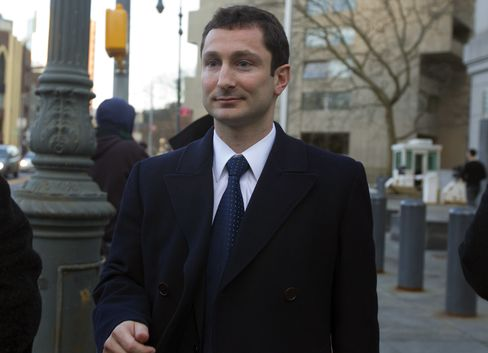 Former Goldman Sachs Trader Fabrice Tourre