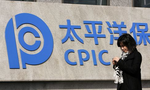 Carlyle Sells China Pacific $796 Million Stake, Terms Show