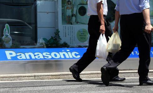 Panasonic Plans 8,000 Job Cuts Amid Second Consecutive Loss