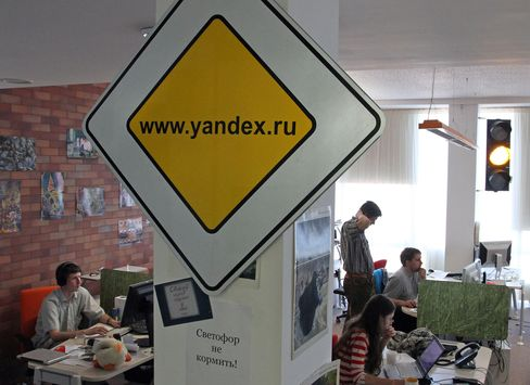 Yandex Employees at Work