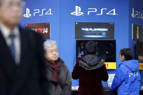 PS4 Release in Japan