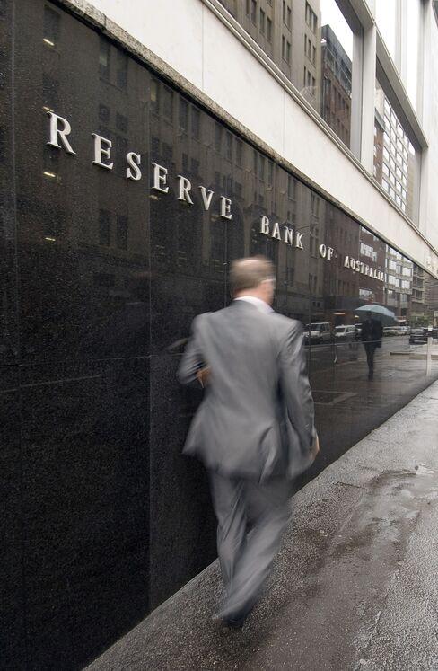 Reserve Bank of Australia headquarters in Sydney