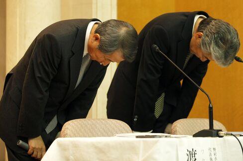 Japanese Insider Trading Crackdown Touches 'Tip of the Iceberg'