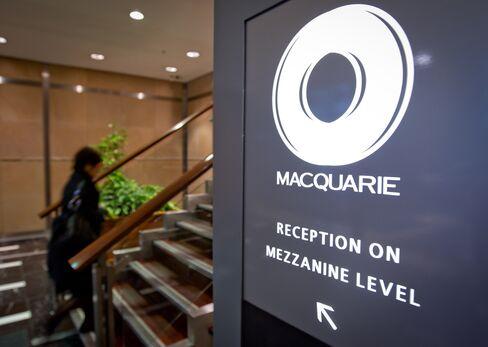 Macquarie Said to Shut Part of Hong Kong Derivatives Unit