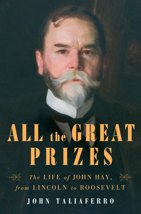 'All the Great Prizes'