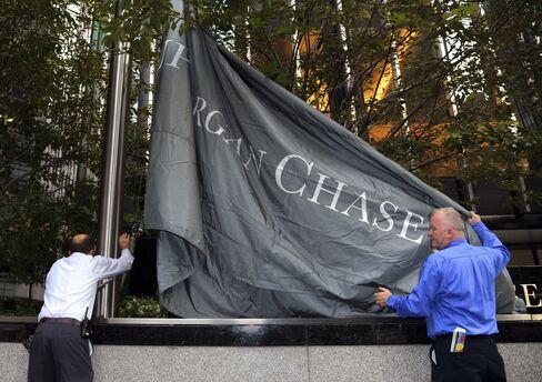 JPMorgan's Botched Trades May Saddle Bank With $7.5 Billion Loss