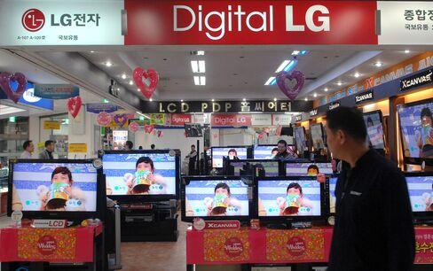 LG Group Targets 2011 Revenue of 156 Trillion Won