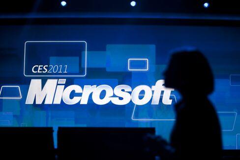Microsoft Is Said to Be Nowhere Close to Making Bid