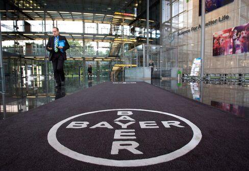 Bayer AG Headquarters