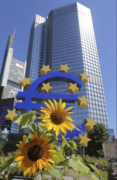 The European Central Bank Headquarters