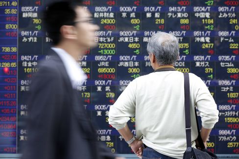 Asian Stocks Fall for Third Day on Earnings, Europe Debt Crisis