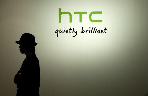 HTC Drops After Revenue Forecast Misses Estimates