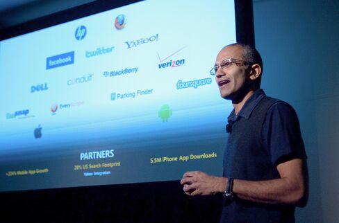 Microsoft Said to Be Preparing to Make Satya Nadella CEO