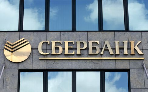 Sberbank Overcoming Sale Means Discount to End