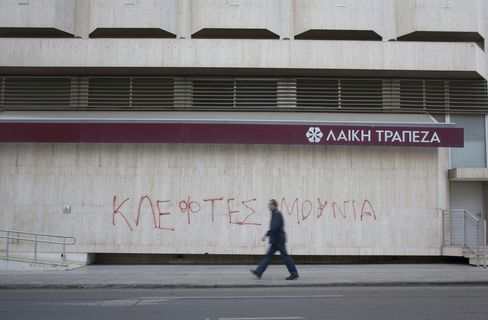 Bank Credit Risk Drops in Europe as Cyprus Deal Averts Euro Exit