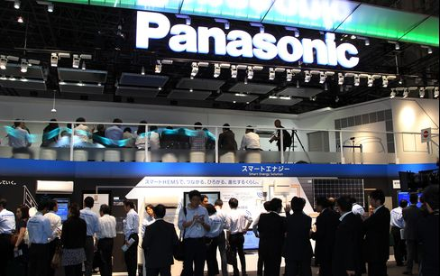 Panasonic Discussing Shutting Businesses, President Tsuga Says